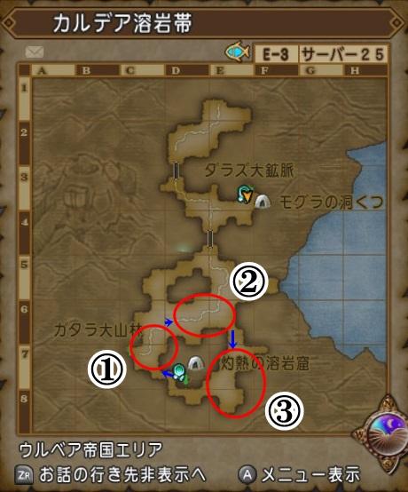 ドラクエ10世界調律ウルベア帝国